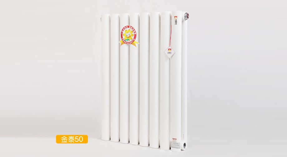 钢制散热器-金泰50