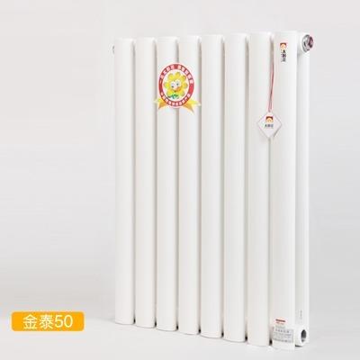 钢制暖气片-金泰50