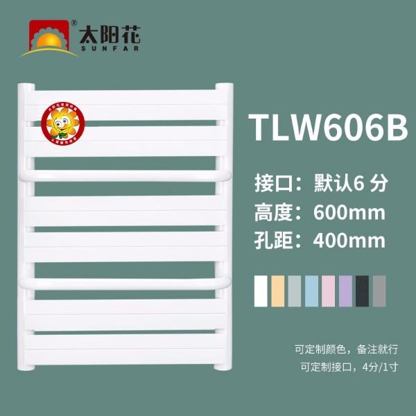 铜铝卫浴暖气片-6006B