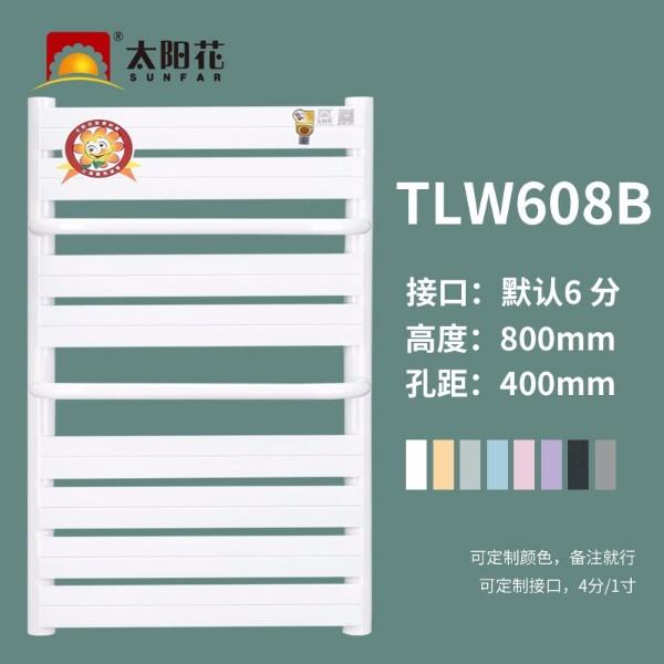 铜铝卫浴暖气片-6008B