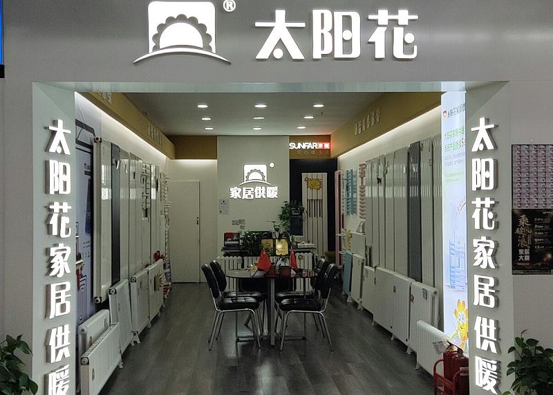天津环渤海